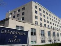 واشنطن تمنح مهلة شهرين للشركات الأجنبية العاملة في منشآت إيران النووية