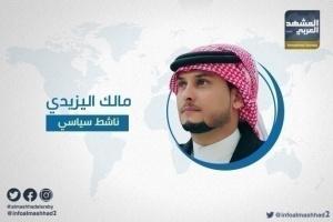 بعد تحالف الإخوان والحوثي..اليافعي: الحرب شمالية جنوبية