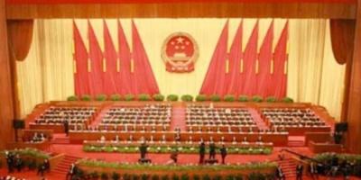 البرلمان الصيني يوافق على فرض قانون للأمن القومي في هونج كونج