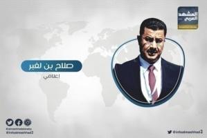 """بن لغبر: """"بن مبارك"""" أشد عداءً للقضية الجنوبية من الإرهابي """"الأحمر"""""""