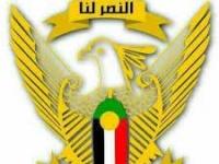 القوات المسلحة السودانية: مقتل ضابط وطفل خلال اشتباكات مع الجيش الإثيوبي