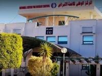 المركز الليبي لمكافحة الأمراض يسجل 6 إصابات جديدة بكورونا لمخالطين