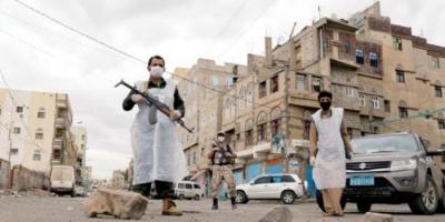 الحوثي يحرق الأرض.. لماذا تصر المليشيات على إخفاء حقائق كورونا؟