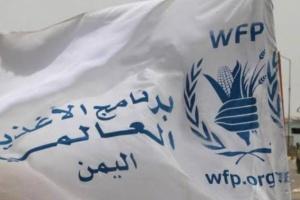 """الغذاء العالمي: كورونا """"يجوع"""" أطفال اليمن"""