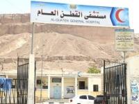 إغلاق طوارئ مستشفى القطن بعد وفاة حالة كورونا