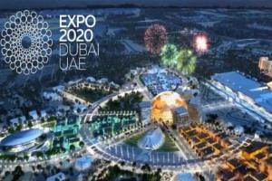 رسمياً..  تأجيل إكسبو 2020 دبي إلى أكتوبر 2021
