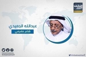 الجعيدي يطالب العالم بالوقوف مع القوات الجنوبية في حربها ضد الإرهاب