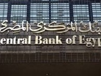 """للحد من تفشي كورونا.. """"المركزي المصري"""" ينشط عمليات السداد الإلكتروني بـ100 ألف نقطة بيع"""
