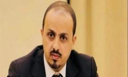 معمر الإرياني.. بوق الشرعية الذي يروّج أكاذيب الإخوان المسمومة