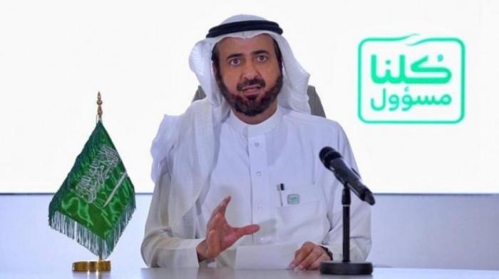 وزير الصحة السعودي: بروتوكولات العلاج ساهمت برفع نسبة الشفاء
