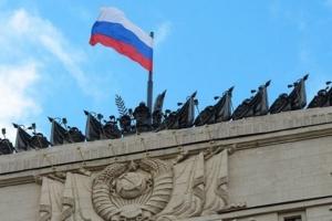روسيا تُعلن رفض الاتهامات الأمريكية بتزييف عملات ليبية