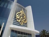 إعلامية إماراتية: الشعب المصري كتب نهاية قناة الجزيرة