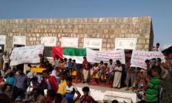 فعالية حاشدة بسقطرى تشكر الإمارات وتصفع الإخوان (صور)
