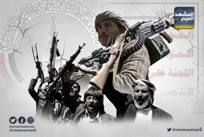 الإخوان والحوثي وقواسم الإرهاب المشترك