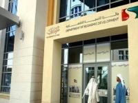اقتصادية دبي تستأنف عملها وسط إجراءات احترازية ضد كورونا