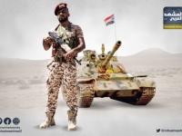 مواجهات بين القوات الجنوبية ومليشيا الحوثي ببتار