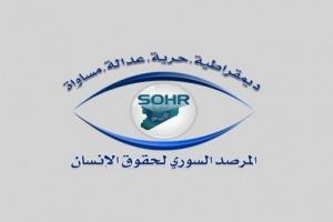 المرصد السوري: العصيان يضرب المرتزقة السوريين ومليشيا أردوغان