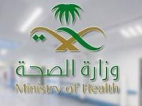 السعودية تُسجل 22 وفاة و1881 إصابة جديدة بفيروس كورونا