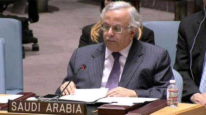 عكاظ: السعودية تسخر إمكاناتها لنجاح مؤتمر المانحين لليمن