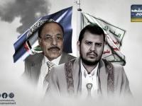الشرعية تحوّل تنسيقها العسكري مع المليشيات الحوثية إلى تعاون سياسي
