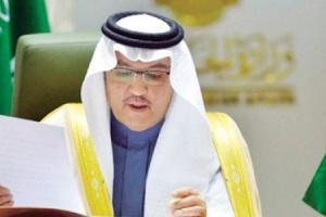 دبلوماسي سعودي: مؤتمر المانحين لليمن مبادرة لرفع المعاناة الإنسانية