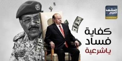 نهب الثروات.. جريمة الشرعية الأكثر قسوة ضد أبناء الجنوب