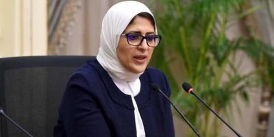 الصحة المصرية: تسجيل 1399 إصابة جديدة بكورونا و46 وفاة