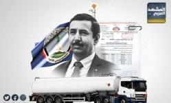 قسمة الظالمين.. النفط للإخوان والمساعدات لشبوة (إنفوجراف)
