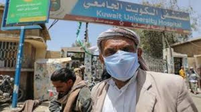مليشيا الحوثي تغلق 4 مستشفيات في صنعاء