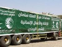 """""""الرياض"""": 14 مليار دولار مساعدات سعودية لليمن"""