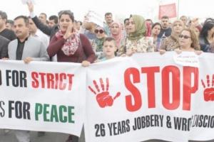 صحفي يكشف سبب اندلاع احتجاجات السليمانية بكردستان العراق