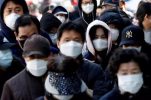 كوريا الجنوبية تُسجل وفاة واحدة و38 إصابة جديدة بفيروس كورونا
