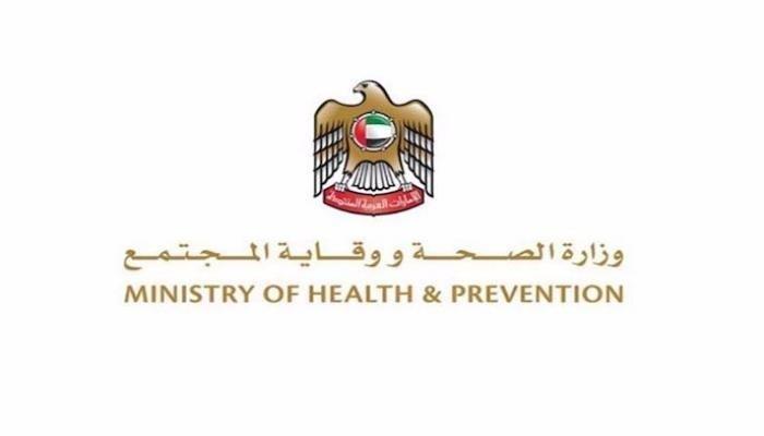 الإمارات تُسجل 3 وفيات و596 إصابة جديدة بفيروس كورونا