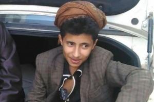 في مذبحة بتعز.. شاب يقتل والديه وشقيقيه وأحد جيرانه