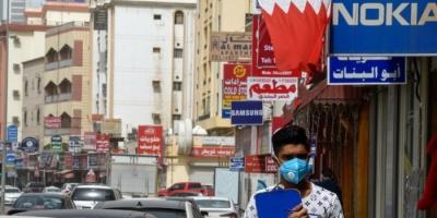 البحرين تُسجل 364 إصابة جديدة بفيروس كورونا