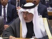 تفاصيل منحة الـ500 مليون دولار السعودية لليمن