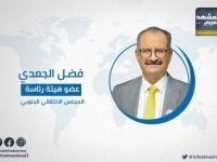 تجار حروب وبؤر تدمير وإرهاب..الجعدي يهاجم الشرعية