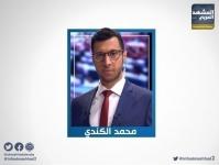 الكندي: الاغتيالات سلاح إخوان اليمن لتصفية خصومهم