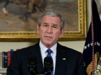 عقب مقتل فلويد.. جورج بوش يحث ترامب على هذا الأمر