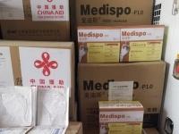 وصول مساعدات صينية إلى سيئون