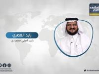 خبير سعودي يُطالب بدعم ترامب.. لهذا السبب