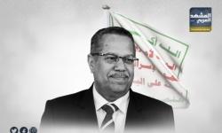 نعي بن دغر للصحفي المتحوث.. الشرعية ترتمي في أحضان المليشيات