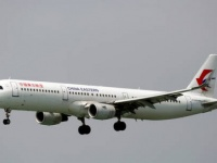 إدارة ترامب تنوي فرض حظر على رحلات شركات الطيران الصينية