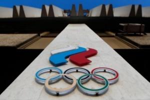 «كاس» تحدد موعد نظر استئناف روسيا ضد عقوبة إيقافها أربعة أعوام