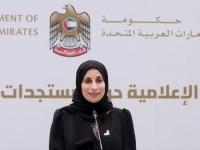 الإمارات تُسجل وفاة واحدة و571 إصابة جديدة بفيروس كورونا