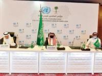 """""""البلاد"""": السعودية حشدت العالم في مؤتمر المانحين لليمن"""