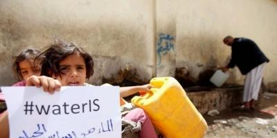نقص المياه الآمنة.. وباء أنتجته الحرب الحوثية يحاربه المجتمع الدولي