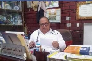 وفاة وزير الصحة اليمني الأسبق ثابت ناشر