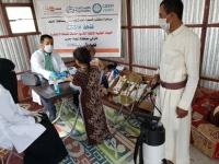 2900 مستفيد من خدمات الصحة الإنجابية لصندوق السكان