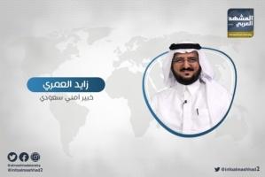 """العمري يشن هجوما حادا على """"الإخوان الإرهابية"""""""